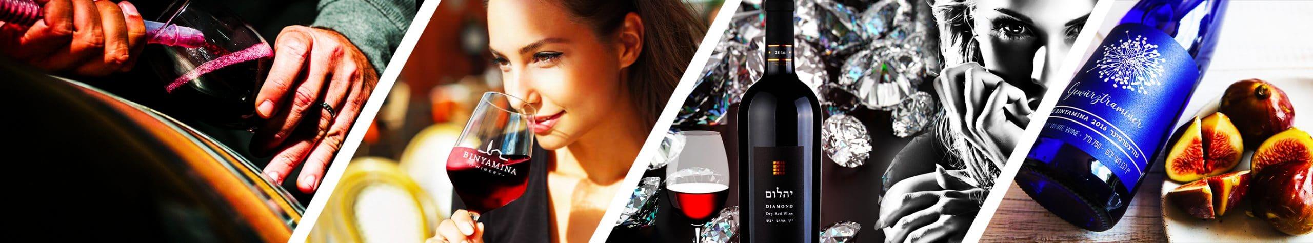 Vino tradizionale